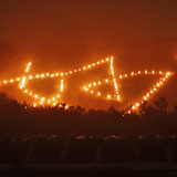 妙法の送り火の写真