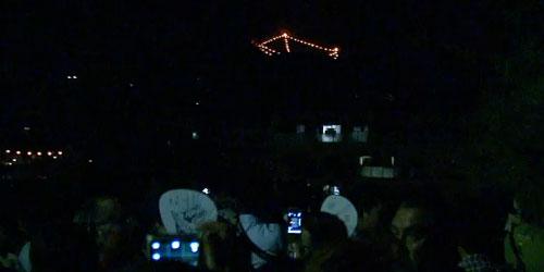 船岡山で送り火
