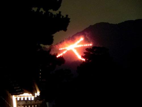 京都御苑の大文字送り火