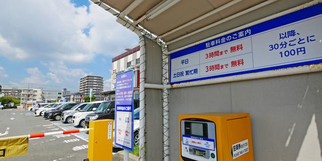 イオンモール京都五条の駐車場