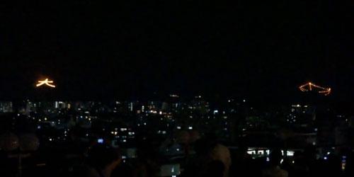 京都国際ホテルで五山送り火