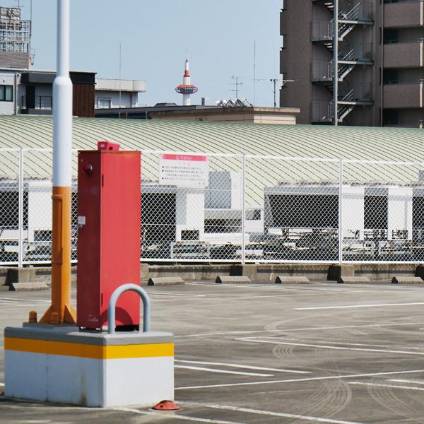 スーパーマツモト五条店の写真