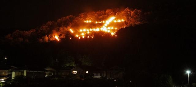 京都 妙法 送り火の写真