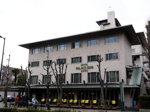 パレスサイドホテル