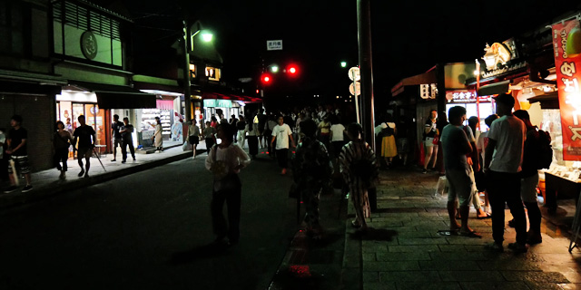 嵐電嵐山駅 五山送り火の日